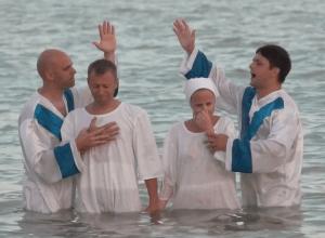 Baptism of followers of Jesus in Ukraine